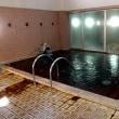 栂池温泉 栂の湯
