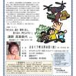 第107回国際女性デー・第59回札幌地区集会