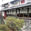姫路 喫茶・珈集へ