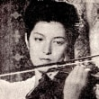 「諏訪根自子ヴァイオリン独奏会」 (1948.6)