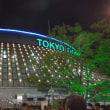 東京ドーム!!