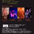 ANIKI Night出演