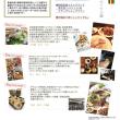 【1/13出発】『新開ミヤ子と行く韓流美膳の旅』冬のソウル追加募集のご案内