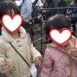 バンプ 広島グリーンアリーナ一日目ライブレポ