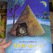 雨なので2日間絵本を読み返していました