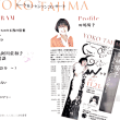 田嶋陽子トーク&シャンソンコンサート
