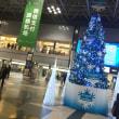新千歳空港着。