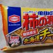 期間限定  北海道チーズ味
