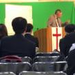 日曜主日礼拝、レオン牧師の来日 📖 2018年4月15日