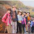 山の紅葉を楽しむ(1)・富士山「平成お中道を歩く」その1