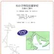 杉の子へのmap