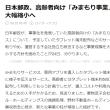 6/25 なんだかなぁ~( ;∀;)