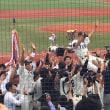 東都大学野球、東洋大学が亜細亜大学に大勝して19回目の優勝!(3連覇!)