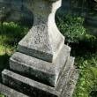 皇紀二千六百年記念
