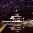 今治市菊間町のかわら館と星天のコラボ