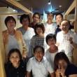 東中第30期(昭和53年度卒)同窓会開催される