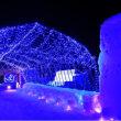 Snow Haven Hokkaido / Tohoku edition