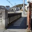 まち歩き右0698 井手口川 鳴滝