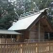 松尾神社29柱の御祭神-松阪市立野町