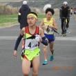 小学生都駅伝2連覇~4度目の優勝