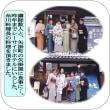 写真で見る、半年の楽しい出来事/岡山県・西教室③