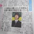 上川隆也と京都の風景が生きる「遺留捜査」