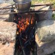 黒大豆サヤを取る 焚き火台