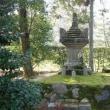 源融の墓所