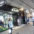 京都KAMOショップ