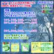 【20年前問題】(数の性質)[豊島岡中・1999年]【算数・数学】[受験]【算太・数子の算数教...