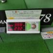 ゴルフ練習 3月10日編