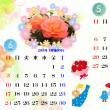 筆ぐるめでカレンダーを作りました。(金1)