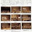 学校報 【栄っ子通信 №16】を掲載しました!