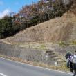 岐北の里山    城 ヶ 峰 (288m)