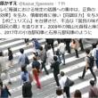 【虎ノ門ニュース 百田尚樹×和田政宗 8/21】【コージーアップ 有本香 8/21】ほか