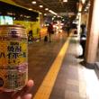 大阪駅到着