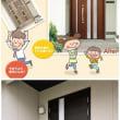 激安!玄関ドア(断熱玄関ドア)リフォーム 富山県高岡市~玄関ドア修理、玄関ドア交換~