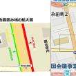 森友疑惑追及!安倍内閣総辞職を求める抗議活動を当局が巧妙に矮小化
