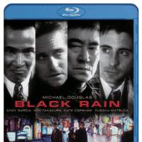 『BLACK REIN』 バブル経済真っ只中の大阪