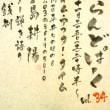 はいらんどぱーく vol.34