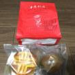 重慶飯店~中華菓子