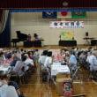 台風影響あいにくの雨の中、城北学区8町内79歳以上301人の参加者で敬老会はじまる