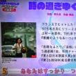 70年代男性アイドルソング 沢田研二ベストテン