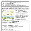 大阪弁護士会 憲法市民講座 核兵器禁止条約学習会