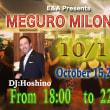 MEGURO MILONGA 10月15日(日曜日)