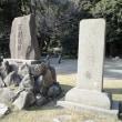 反射炉跡 薩摩国