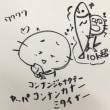 天高く魚肥ゆる秋・・・釣果速報☆10月