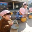 ぴんく 2歳児 戸外遊び