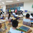 名古屋市・ギャラリーAPAメンバー小学生とコラボ