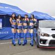 【スバル】スポーツランドSUGOで「WRX S4 STIスポーツ」を初披露!